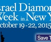 Israel Diamond Week in NY