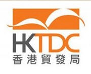 HKTDC 2016 - here we come!